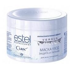 Estel Curex Versus Winter - Маска Защита и питание с антистатическим эффектом 500 мл