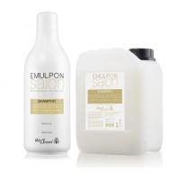 Helen Seward Nourishing Shampoo - Косметический питательный шампунь с маслом карите 1л/ 5 л