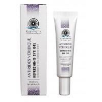 Kosmystik Refreshing Eye Gel - Освежающий гель вокруг глаз 25 мл