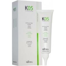 Kaaral K05 Exfoliating Scrub - Скраб для кожи головы и волос, 100 мл