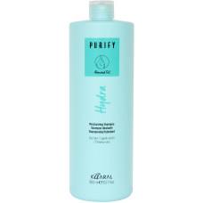 Kaaral Purify Hydra Shampoo - Шампунь увлажняющий 1000 мл