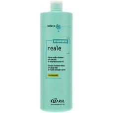 Kaaral Purify Reale Shampoo - Шампунь питательный бессульфатный, 1000 мл