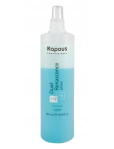 Kapous Professional Сыворотка для восстановления поврежденных волос «Dual Renascense 2 phase», 500 мл