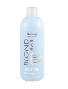 Kapous Professional Blond Bar - Маска с антижелтым эффектом, 500 мл