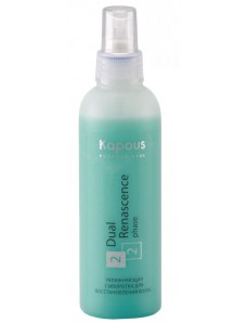 """Kapous Professional Увлажняющая сыворотка для восстановления поврежденных волос """"Dual Renascence"""", 200 мл."""