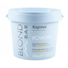 Kapous Professional Blond Bar - Ультра-обесцвечивающая паста, 500 гр