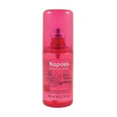 Kapous Professional Biotin Energy - Флюид для секущихся кончиков волос с биотином, 80 мл