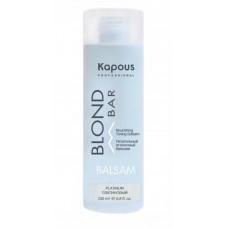 Kapous Professional Blond Bar - Питательный оттеночный бальзам для оттенков блонд, Платиновый 200 мл