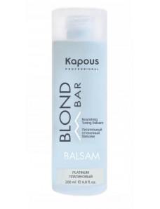 Kapous Professional Blond Bar - Питательный оттеночный бальзам для оттенков блонд, Платиновый, 200 мл