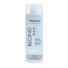 Kapous Professional Blond Bar - Питательный оттеночный бальзам для оттенков блонд, Серебро, 200 мл