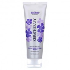 Keratherapy Keratin Infused Daily Smoothing Cream Термозащитный крем 200 мл