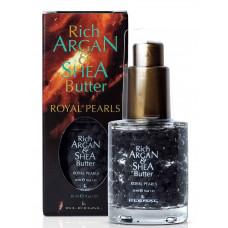 Kleral System Rich Argan & Shea Butter Royal Pearls - Сыворотка с аргановым маслом и маслом ши 30 мл