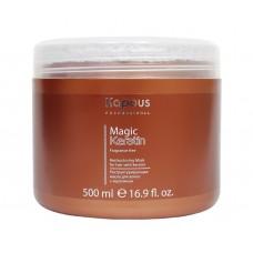 Kapous Magic Keratin - Реструктурирующая маска для волос с кератином, 500 мл