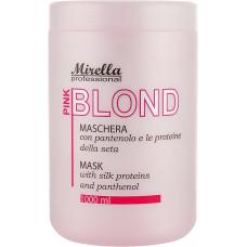Mirella Blond Pink Mask - Маска для волос 1000 мл