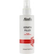 Mirella Keratin Filer - Кератиновый филлер с эффектом ботокса, 150 мл