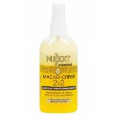 Nexxt Professional Oil - Масло-спрей для сухих, тонких и ломких волос 120 мл