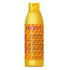 Nexxt Professional Keratin Reconstruction And Smooth Shampoo Кератин-шампунь для реконструкции и разглаживания волос