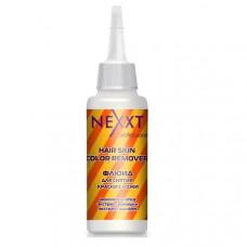 Nexxt Professional Hair Skin Color Clean - Флюид для снятия краски с кожи 125 мл