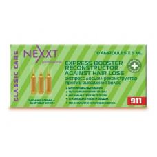 Nexxt Professional Express Booster Reconstructor Against Hair Loss - Экспресс лосьон-реконструктор против выпадения волос 10 шт * 5 мл