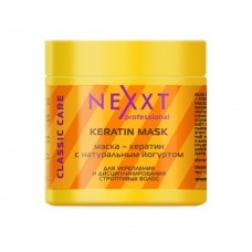 Nexxt Professional Keratin Mask - Маска-кератин с натуральным йогуртом
