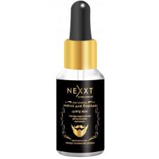 Nexxt Professional Men - Масло для бороды, 30 мл
