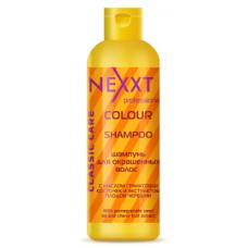 Nexxt Professional Colour Shampoo - Шампунь для окрашенных волос c маслом гранатовых косточек