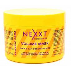 Nexxt Professional Volume Mask - Маска для объема волос 1000 мл