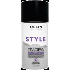 Ollin Professional Style Strong Hold Powder - Пудра для прикорневого объема волос сильной фиксации 10 г