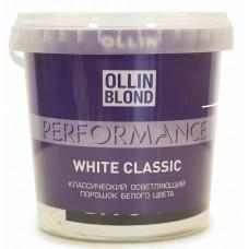 Ollin Professional Perfomance White Classic - Осветляющий порошок белого цвета