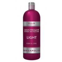 Ollin Professional Megapolis Light - Окисляющая крем-эмульсия 500 мл