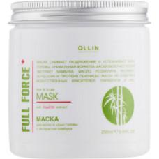 Ollin Professional Full Force Hair & Scalp Mask - Маска для волос и кожи головы с экстрактом бамбука 650 мл