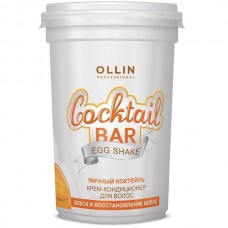 "Ollin Professional Cocktail Bar Egg Shake - Крем-кондиционер для волос ""Яичный коктейль"" 500 мл"