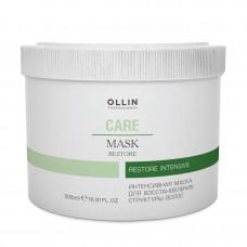 Ollin Professional Care Hair Mask - Интенсивная маска для восстановления структуры волос 500 мл
