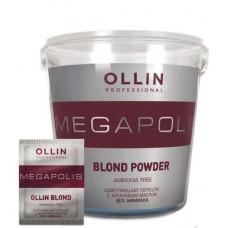 Ollin Professional Megapolis Blond Powder - Осветляющий порошок с аргановым маслом без аммиака, 500 мл