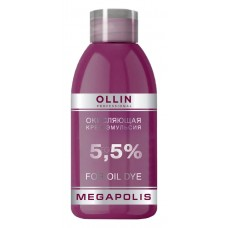 Ollin Professional Megapolis - Окисляющая крем-эмульсия 5.5% 500 мл