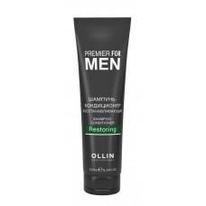 Ollin Professional Premier For Men Shampoo-Conditioner Restoring - Шампунь-кондиционер восстанавливающий 250 мл