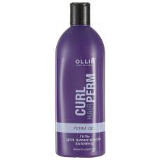 Ollin Professional Curl Hair Perm Gel - Гель для химической завивки волос 500 мл