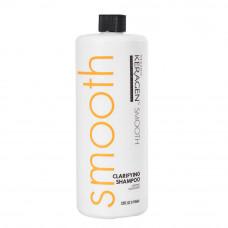 Organic Keragen Smoothing Shampoo - Шампунь для ежедневного использования, 298 мл