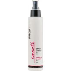 ProfiStyle Smooth - Спрей-смузер для длинных волос Гладкость и блеск 150 мл