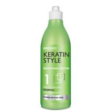 Prosalon Keratin Style - Глубоко очищающий шампунь, 275 мл