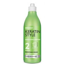 Prosalon Keratin Style - Кератиновый разглаживающий крем №2, 500 мл