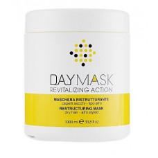 Personal Touch Day Mask - Маска восстанавливающая с сердцевиной бамбука и плацентой, 1000 мл