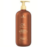 Schwarzkopf Professional Oil Ultime Argan And Barbary Fig Oil - Шампунь для волос с маслом арганы и берберийской фиги, 1000 мл