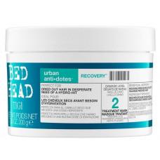 AKЦИЯ - Tigi Recovery Treatment Mask - Маска для сухих волос 200 мл