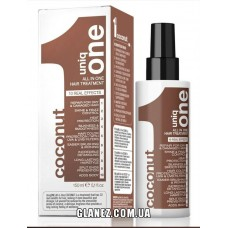 RevlonUniq One Coconut ALL IN ONE HAIR TREATMENT - Маска-спрей для волос с ароматом кокоса, 150 мл.