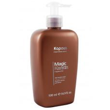 Kapous Professional Кератин лосьон для волос 500 мл