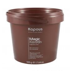 Kapous Professional Осветляющий порошок (пудра) с кератином в микрогранулах без аммиака, 500 мл