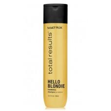 Matrix Total Results Hello Blondie Shampoo - Шампунь для сияния светлых волос 300 мл