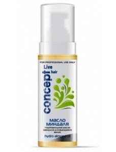 Concept Live Hair Гидрофильное масло миндаля для вьющихся волос, 145 мл