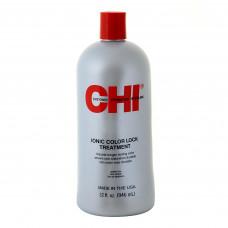 CHI Ionic Color Lock Treatment - Маска для защиты цвета 950 мл.